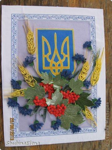 Детские поделки моя украина